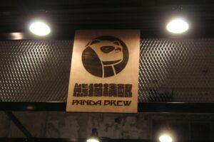 Čínský pivovar