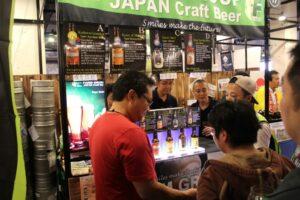 Japonské pivo